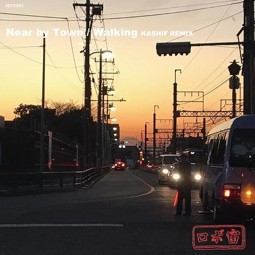 """ロボ宙 / Near by Town / Walking (KASHIF REMIX) 7"""""""