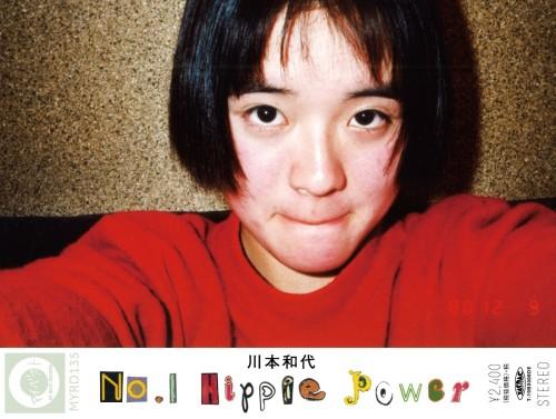 川本和代(川本真琴) / No.1 Hippie Power