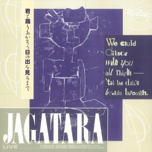 JAGATARA / じゃがたら / 君と踊りあかそう日の出を見るまで