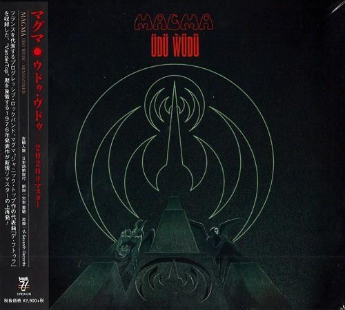 MAGMA (PROG: FRA) / マグマ / UDU WUDU - 2020 REMASTER / ウドゥ・ヴドゥ - 2020リマスター