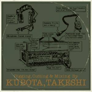 KUBOTA TAKESHI (V.A.) / クボタタケシ / CLASSICS