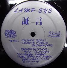 LAMP EYE / 証言 - 青ラベル