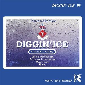 DJ MURO / DJムロ / Diggin' Ice Summer '99 - Remaster 2CD Edition -