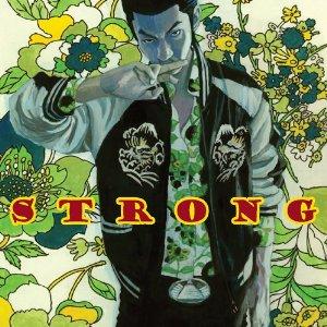 呂布カルマ / STRONG