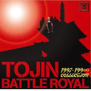 TOJIN BATTLE ROYAL / トウジンバトルロイヤル / 1997 -199∞COLLECTION   -限定2枚組アナログ-