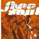V.A. (FREE SOUL) / オムニバス / FREE SOUL THE CLASSIC OF 70'S MOTOWN / フリー・ソウル ザ・クラシック・オブ・70'sモータウン (国内盤)
