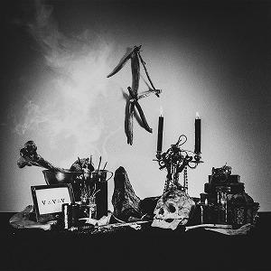 TREPANERINGSRITUALEN / KAINSKULT (CD)