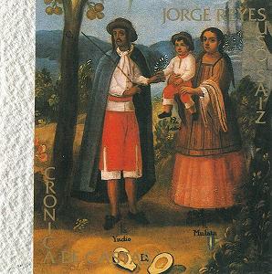 SUSO SAIZ & JORGE REYES / スーソ・サイス & ホルヘ・レイエス / CRONICA DE CASTAS