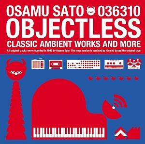 OSAMU SATO / OBJECTLESS (LP)