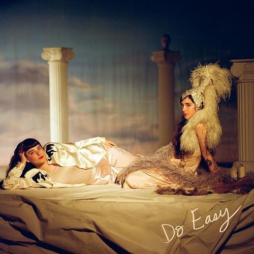 TASSEOMANCY / タセオマンシー / DO EASY (LP)