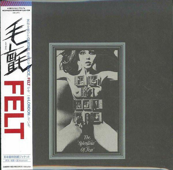 FELT / フェルト / SPLENDOUR OF FEAR / 毛氈
