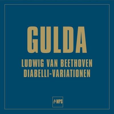 FRIEDRICH GULDA / フリードリヒ・グルダ | アーティスト商品一覧