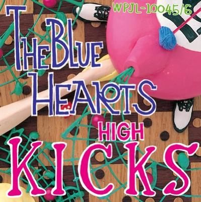 THE BLUE HEARTS / ブルーハーツ / HIGH KICKS <アナログ>【初回生産限定】