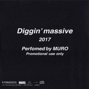 DJ MURO / DJムロ / DIGGIN' MASSIVE
