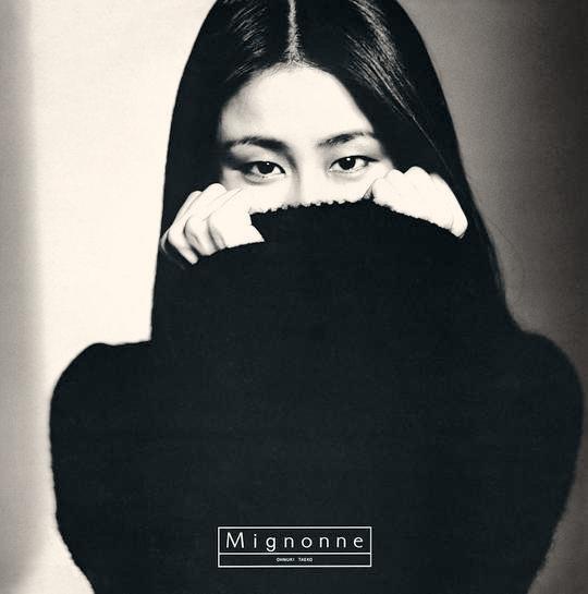 大貫妙子 / MIGNNONE / ミニョン