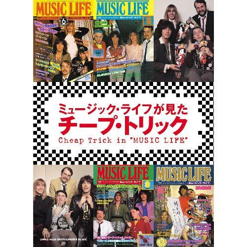 CHEAP TRICK / チープ・トリック / ミュージック・ライフが見たチープ・トリック 単行本(シンコーミュージック)
