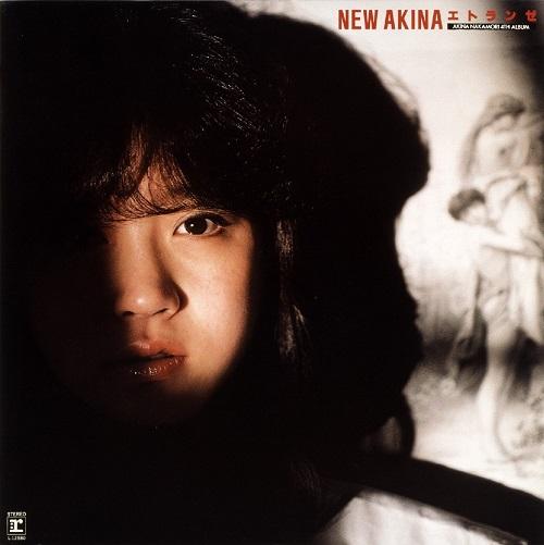 中森明菜 / NEW AKINA エトランゼ AKINA NAKAMORI 4TH ALBUM