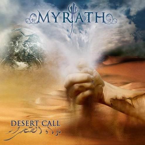 MYRATH / ミラス / DESERT CALL