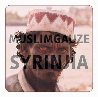 MUSLIMGAUZE / ムスリムガーゼ / SYRINJIA