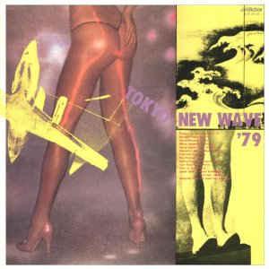 オムニバス(SEX、自殺、PAIN、8[1/2]、BOLSHIE) / 東京ニュー・ウェイヴ'79