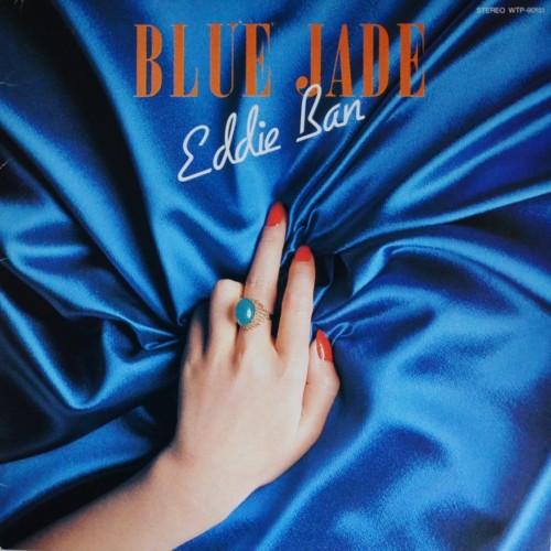 エディ蕃 / BLUE JADE
