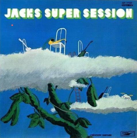 JACKS / ジャックス / ジャックスの奇蹟