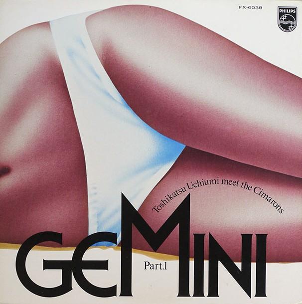 内海利勝&ザ・シマロンズ / GEMINI PART I