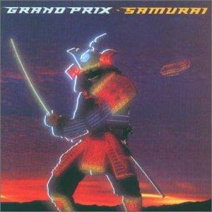 GRAND PRIX / グランプリ / SAMURAI<REMASTERED & RELOADED>