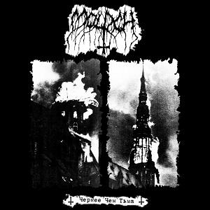 MOLOCH (from Ukraine) / モロチ / BLACKER THAN DARKNESS / ブラッカー・ザン・ダークネス