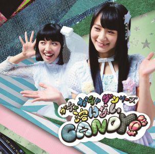 Gacharic Spin / ガチャリック・スピン / 溶けないCANDY / 赤裸ライアー<初回限定盤Type-B>