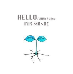 IRIS MONDE / アイリス・モンド / HELLO / LILITH POLICE / ハロー / リリス・ポリス