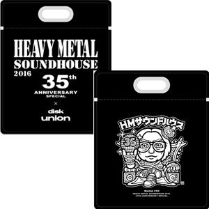 HEAVY METAL SOUNDHOUSE / HEAVY METAL SOUNDHOUSE×ディスクユニオン LPキャリングバッグ