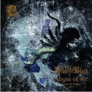 BIBLE BLACK (METAL) / バイブル・ブラック (METAL) / ABYSS OF ZODIAC ~ABYSS OF AIR / アビズ・オブ・ゾディアック~アビズ・オブ・エアー