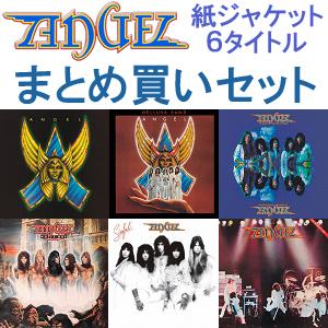 ANGEL (METAL) / エンジェル / まとめ買いセット<6タイトル / 紙ジャケット / SHM-CD>