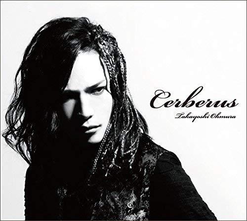 大村孝佳 / CERBERUS / ケルベロス<CD+DVD>