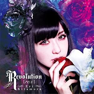 喜多村英梨 / Revolution 【re:i】(通常盤)