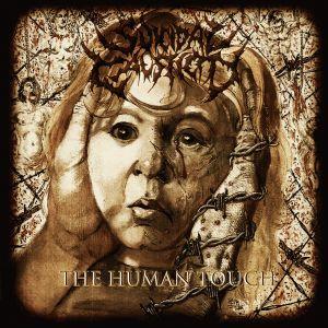 SUICIDAL CAUSTICITY / スーサイダル・カースティシティ / THE HUMAN TOUCH / ザ・ヒューマン・タッチ