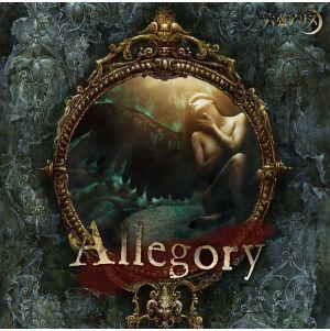 六弦アリス / ALLEGORY / アレゴリー