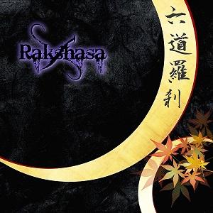 Rakshasa / ラクシャサ / 六道羅刹