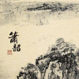 BLACK KIRIN / ブラック・キリン    / XIAOSHAO<DIGI>