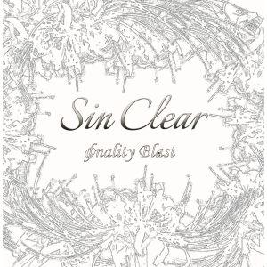 ファイナリティ・ブラスト / SIN CLEAR / シン・クリア