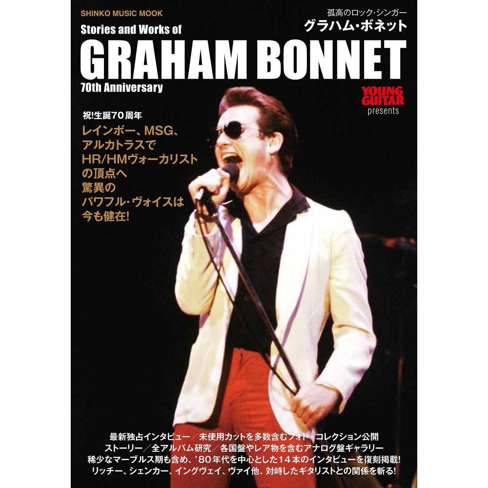 GRAHAM BONNET / グラハム・ボネット / 孤高のロック・シンガー グラハム・ボネット
