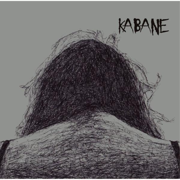 KABANE / カバネ / KABANE / カバネ