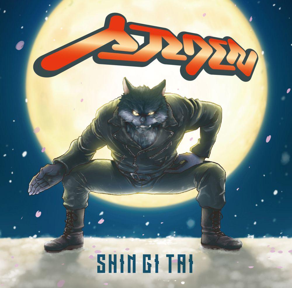 ARDEN / アーデン / SHIN GI TAI