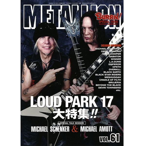 METALLION / メタリオン / VOL.61
