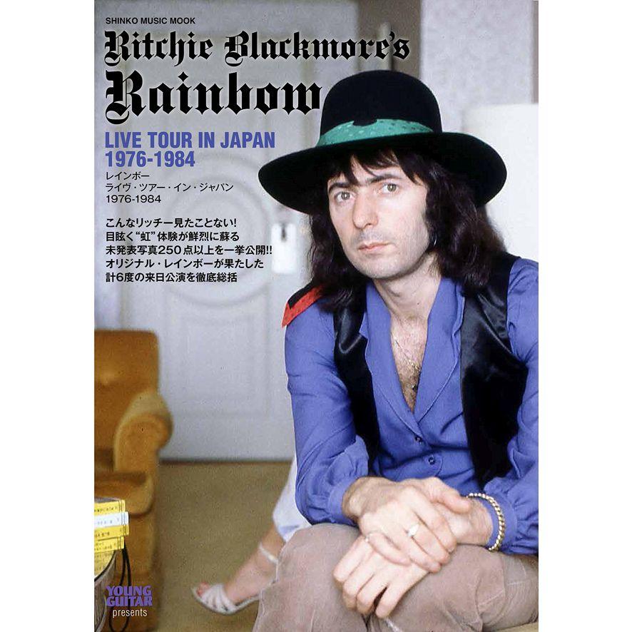 RAINBOW / レインボー / レインボー ライヴ・ツアー・イン・ジャパン 1976-1984