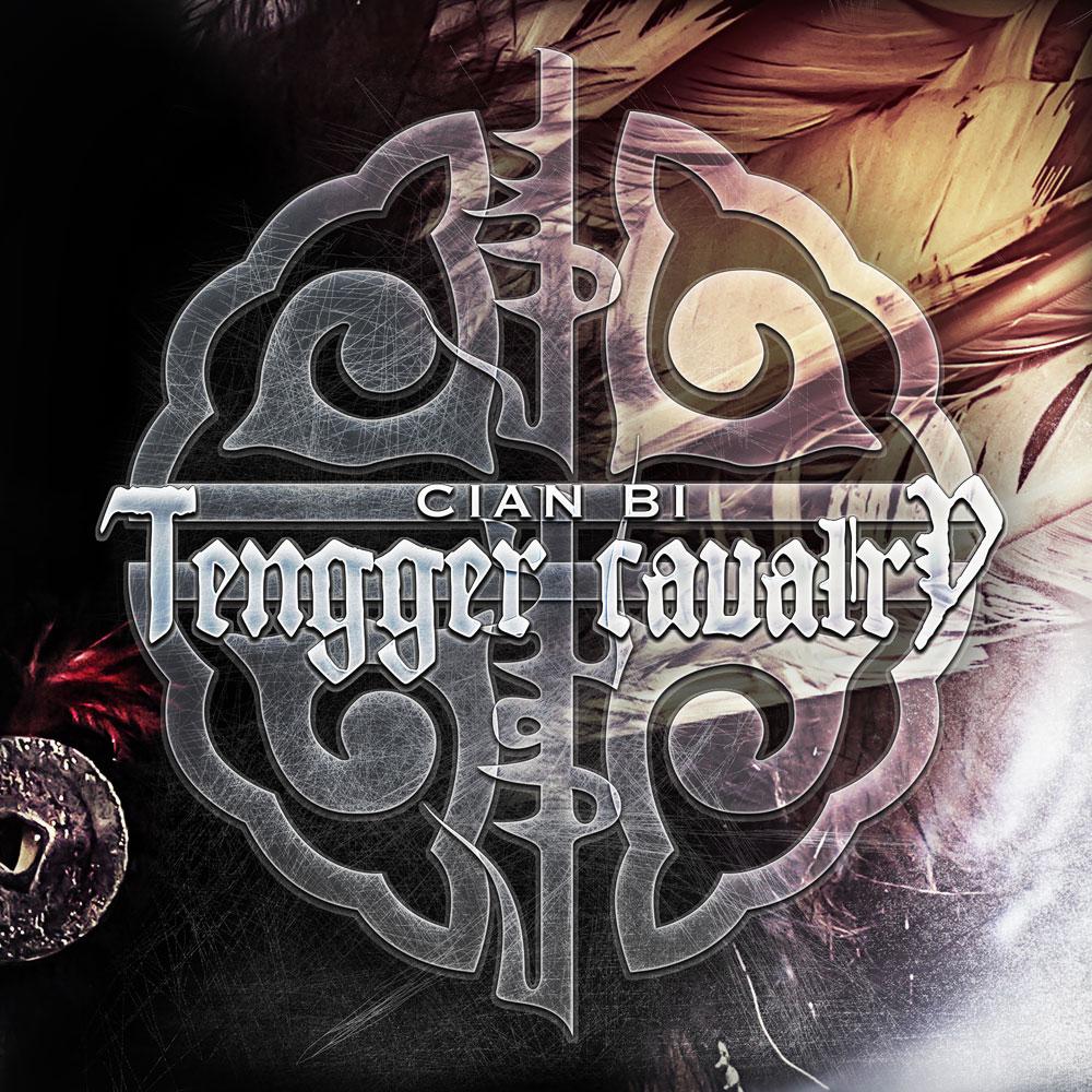 TENGGER CAVALRY / テンガー・キャバリー / CIAN BI  / 鮮卑(センピ) <完全生産限定スペシャルプライス盤CD>