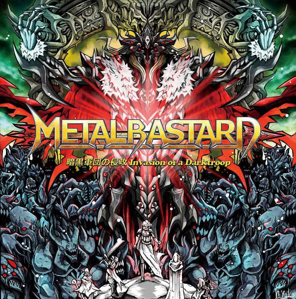 METALBASTARD / メタルバスタード / 暗黒軍団の侵攻 インヴェイション・オブ・ダーク・トゥループス