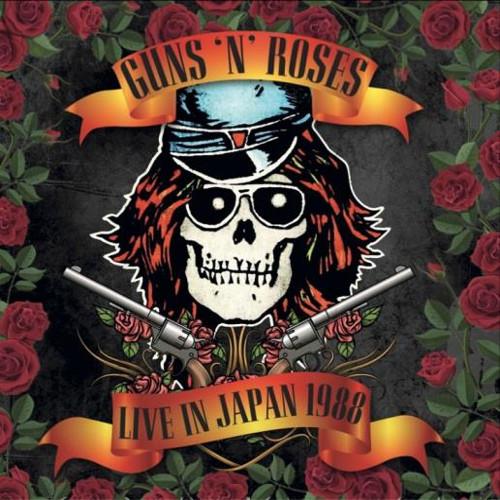 GUNS N' ROSES / ガンズ・アンド・ローゼス / NAKANO SUNPLAZA TOKYO JAPAN DECEMBER 7TH  1988 / 中野サンプラザ・東京・ジャパン・12月7日・1988<直輸入盤国内仕様/2CD>