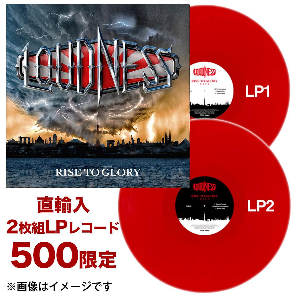 LOUDNESS / ラウドネス / RISE TO GLORY<COLOUR VINYL / 2LP / 直輸入仕様>